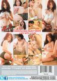 japanese_invasion_3_back_cover.jpg