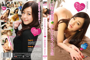 RHJ-261: Red Hot Jam Vol.261 ~ Real Fuck Story ~ Maria Ono [DVD-ISO]