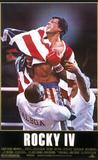 rocky_iv_front_cover.jpg