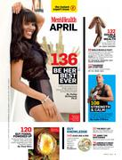 Meagan Good - Men's Health - April 2011 (x4)